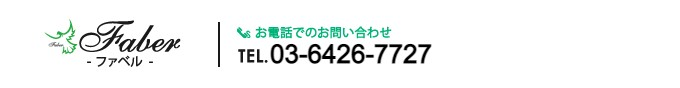 TEL.03-6426-7727